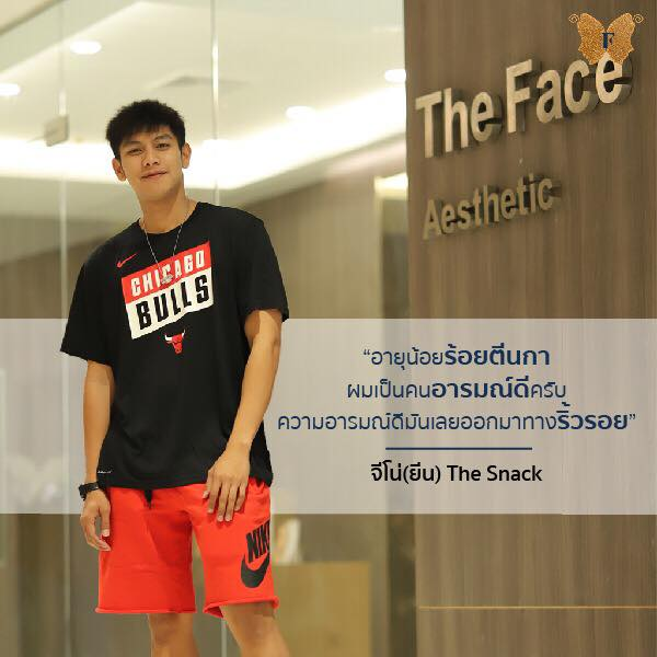 คุณยีน Piyaphon muongmee (geno the snack)